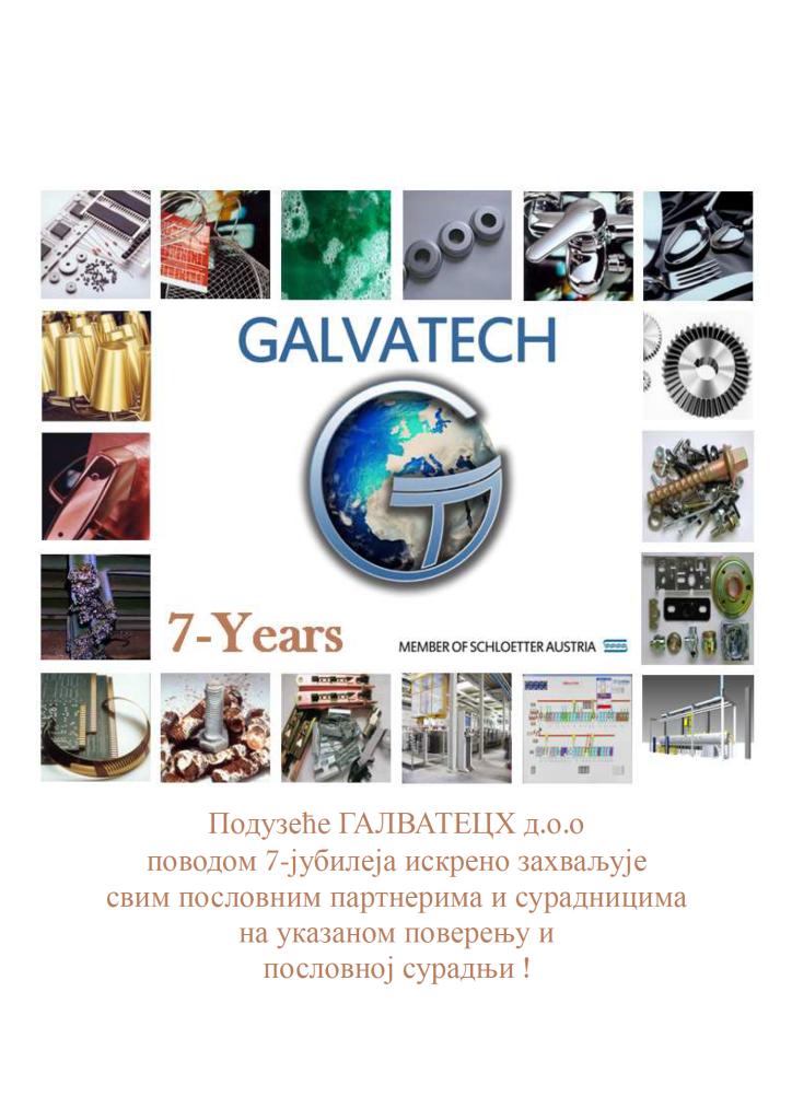 D_GALVATECH_2018-03-15_7-Jubiläum-Serbisch