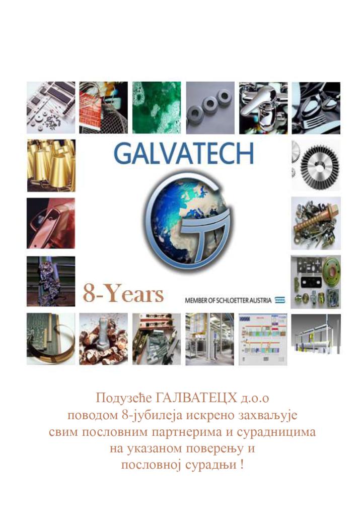 D_GALVATECH_2019-03-15_8-Jubiläum-Serbisch